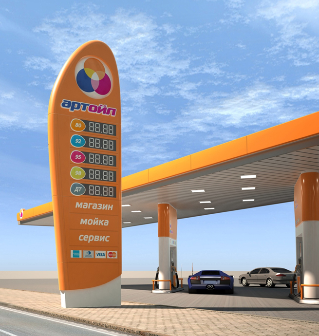 gas stations marketing mix Gas station and convenience store local marketing will change to reach local consumers and mobile consumers through search engine searches.