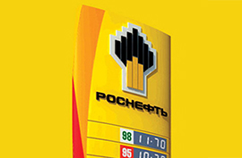 Considerable corporate muscle plus a wholesale refresh of the brand was required to propel Rosneft from a middleweight state controlled oil company on the Russian stage to a giant on the world stage in the space of 10 years.
